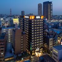 APA Hotel Namba-Eki Higashi