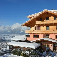 Alpengasthof Pinzgerhof