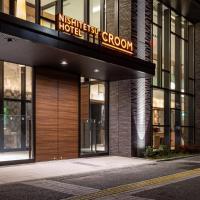 Nishitetsu Hotel Croom Nagoya