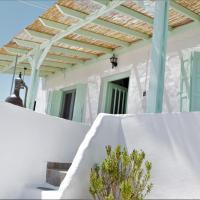 Sofia's Garden House