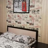 Apartments at Gogolya 103
