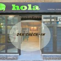Hola Hostal Collblanc