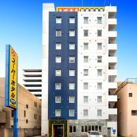 Super Hotel Takamatsu Kinenkan