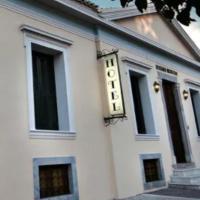 Ntouana hotel