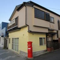 Kamakura Central Guest House