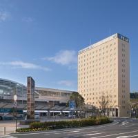 호텔 우르빅 가고시마