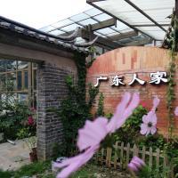 Cantonese Garden