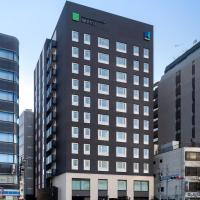 Ginza Capital Hotel Moegi