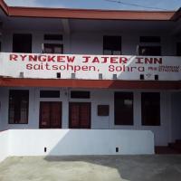 Ryngkewjajer Inn