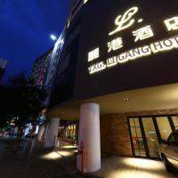 Li Gang Hotel I