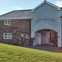 Marengo - holiday in the Isle of Wight Countryside on a working equestrian centre
