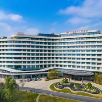 Anji Zhubo Garden Century Resort
