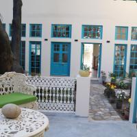 Mango Tree Courtyard