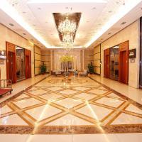 Guangzhou Ba Dun Hotel - Beijing Road