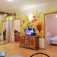 Квартира на Азовской