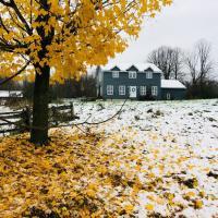 Gulley Farm