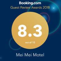 Mei Mei Motel (Managed by Koalabeds Group)