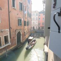 San Marco Style Canal View
