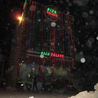 Hotel Fiza Palace