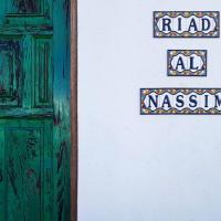 Riad Al Nassim
