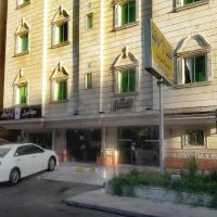 Al Nakheel Furnished Suites