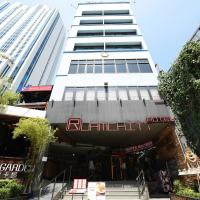 OYO 108 Ruamchitt Plaza Hotel