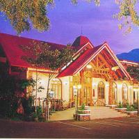 Shinmingshan Holiday Inn