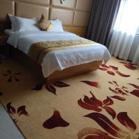 东莞康界国际酒店