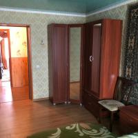Воткинск Апартаменты