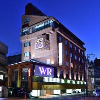Hotel Water Road Kure (Adult Only)