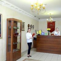 Легендарный Отель Царский Двор