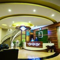 Hotel Suraj Palace