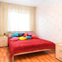 Chelyabinskaya 17 Apartments