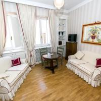 Giano Apartment
