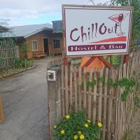 Chillout Hostel & Bar