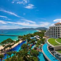Narada Resort Sanya Yalongbay