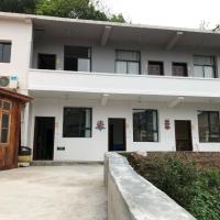 Changsha Zai Lu Shang Youth Hostel