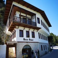 Hotel Demaj