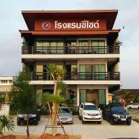 Zea Zide Hotel