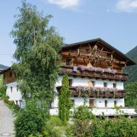 Pension Neuhaushof