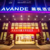 Lavande Hotel (Zhaoqing East Station Dinghu Mountain Scenic Area)