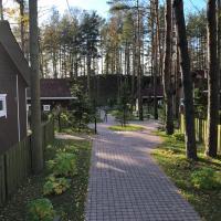 База отдыха HÄNNILÄ