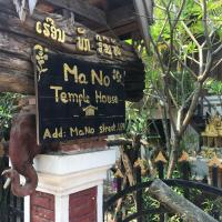 Mano Temple House
