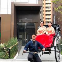Hotel Gracery Asakusa