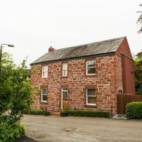 Drymen House, Drymen , Loch Lomond