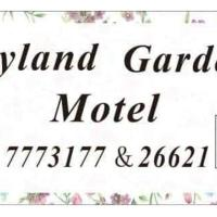 Byland Garden Motel