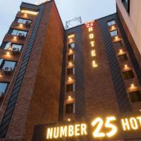 No. 25 Hotel Yongho