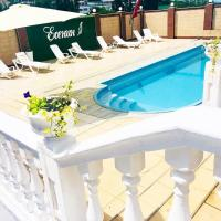 Esenin Hotel Resort & SPA
