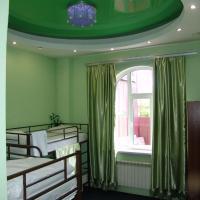 Hostel Antey