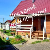 Country House on Beloye Ozero